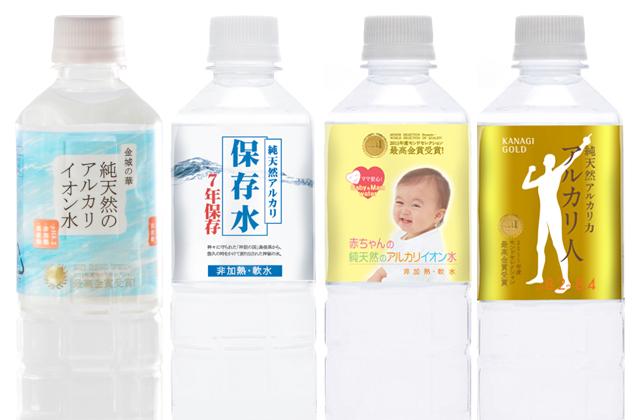 bottle_img